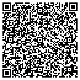 QR-код с контактной информацией организации САМ