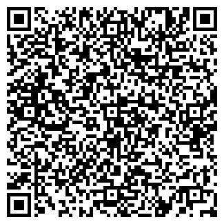 QR-код с контактной информацией организации СИБИРСКИЙ ПУХ