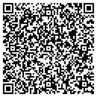 QR-код с контактной информацией организации СПОРТВЭЙ ООО