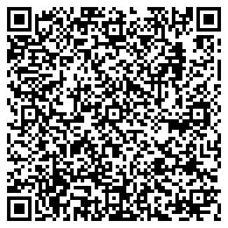 QR-код с контактной информацией организации СТАМБУЛ