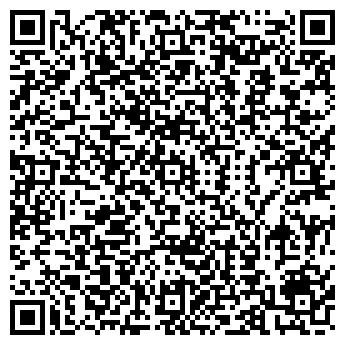 QR-код с контактной информацией организации ECCO & ФИНСКАЯ ОДЕЖДА