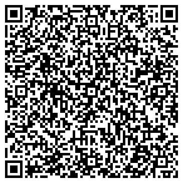 QR-код с контактной информацией организации ST-МОДА STИЛЬНАЯ ОДЕЖДА ДЛЯ ЖЕНЩИН
