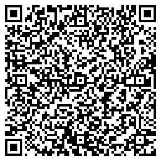 QR-код с контактной информацией организации SV-ЦЕНТР