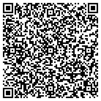 QR-код с контактной информацией организации БЭБИ-МАРКЕТ МАГАЗИН