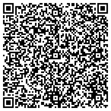 QR-код с контактной информацией организации ПОДЗЕМКА МАГАЗИН ДЖИНСОВОЙ ОДЕЖДЫ ДЛЯ СТУДЕНТОВ