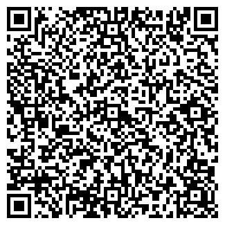 QR-код с контактной информацией организации БУРДАН МАГАЗИН