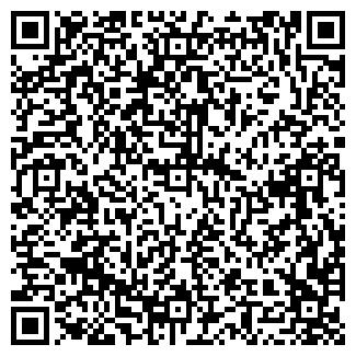 QR-код с контактной информацией организации ТЕХНОАВИА-ТОМСК