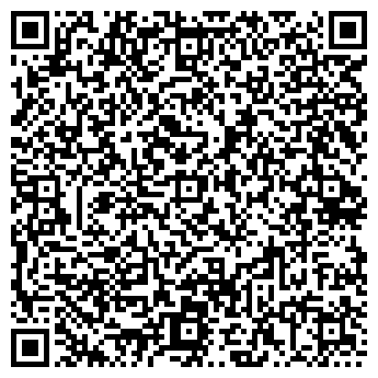 QR-код с контактной информацией организации АТЕЛЬЕ МЕХА, КОЖА
