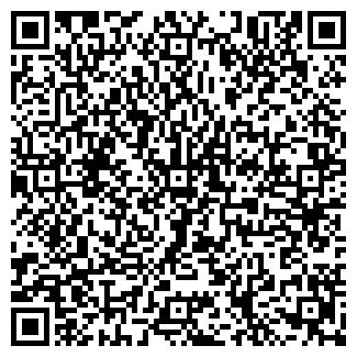QR-код с контактной информацией организации БЕЛКА АТЕЛЬЕ