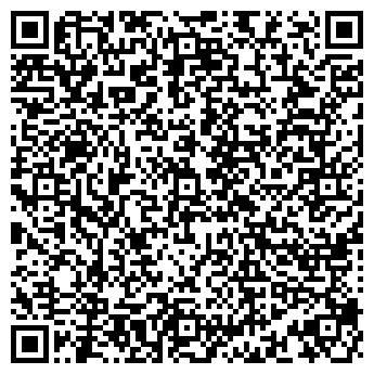 QR-код с контактной информацией организации ТОМСКАЯ ПУШНО-МЕХОВАЯ КОМПАНИЯ