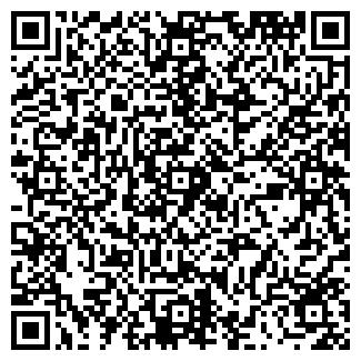 QR-код с контактной информацией организации ЮТДАЛИН ЧП