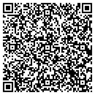 QR-код с контактной информацией организации АКАДЕМСНАБ