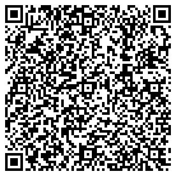QR-код с контактной информацией организации СТРЕКОЗА МАГАЗИН-САЛОН