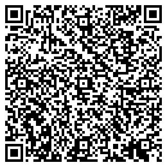 QR-код с контактной информацией организации ТОМИЧ ТЦ