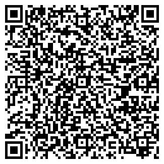 QR-код с контактной информацией организации ООО ОБУВЬ, ПТФ