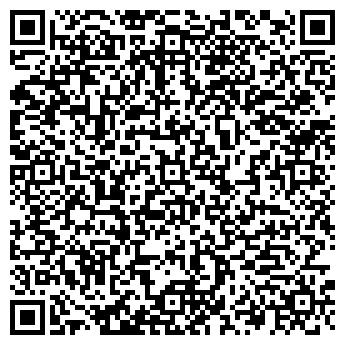 QR-код с контактной информацией организации ООО «Биолит»