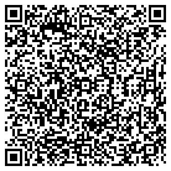 QR-код с контактной информацией организации ГАЛАНТ ФОРМ-МАРКЕТ