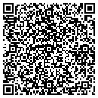 QR-код с контактной информацией организации МЕРАКС