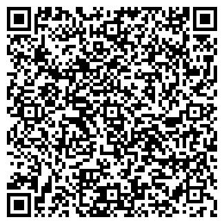 QR-код с контактной информацией организации МЭРИ КЭЙ КОМПАНИЯ