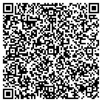 QR-код с контактной информацией организации СТОМАТОЛОГИЯ ОСОО