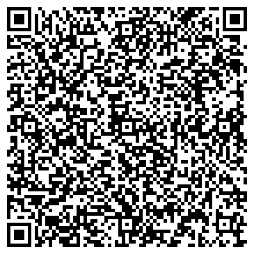 QR-код с контактной информацией организации ORIFLAME СЕРВИСНЫЙ ПУНКТ ОБСЛУЖИВАНИЯ