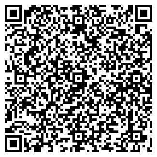 QR-код с контактной информацией организации PHARMA