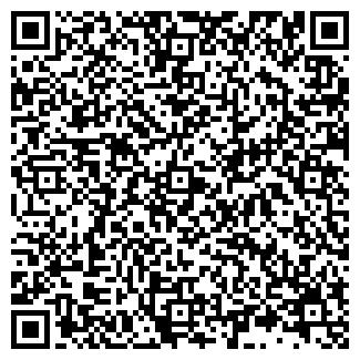QR-код с контактной информацией организации TROPIC SAN ТК