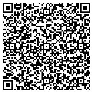 QR-код с контактной информацией организации ТОМЬ-СЕРВИС ООО