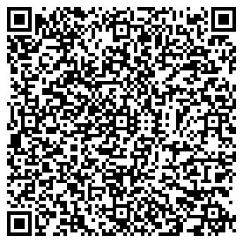 QR-код с контактной информацией организации ТАШ-ТЕМИР ОАО