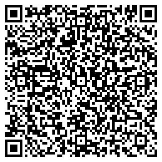 QR-код с контактной информацией организации КНИЖНАЯ ПОЛЯНКА