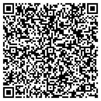 QR-код с контактной информацией организации ТОМСКАЯ КНИГА