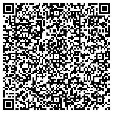 QR-код с контактной информацией организации ООО Торговый дом «Карандаш»