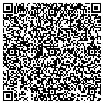 QR-код с контактной информацией организации ТКАНИ ОТ КАМВОЛЬНОГО ФИРМЕННЫЙ МАГАЗИН