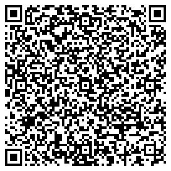 QR-код с контактной информацией организации ЛЕОНАРДО МАСТЕРСКАЯ