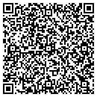 QR-код с контактной информацией организации ПОСТЕР-ГАЛЕРЕЯ