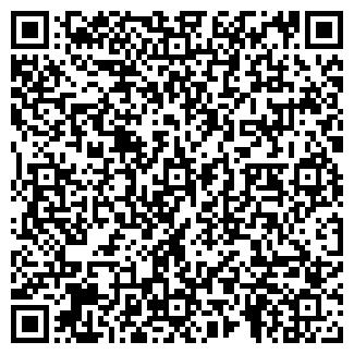 QR-код с контактной информацией организации ЗОЛОТО СИБИРИ