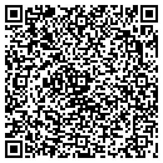 QR-код с контактной информацией организации САЛТАН