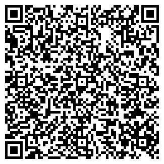 QR-код с контактной информацией организации СОМАНА КУКУН