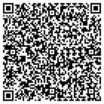 QR-код с контактной информацией организации БОБРЫШЕВА Л. Д. ЧП