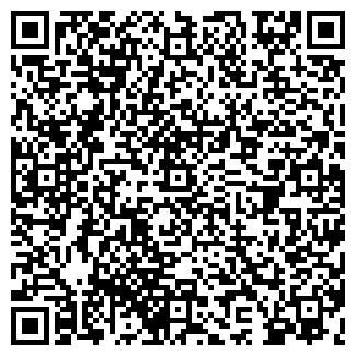 QR-код с контактной информацией организации ВИОЛА-ФАРМ