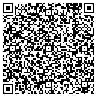QR-код с контактной информацией организации ИНВА-Т ПКФ