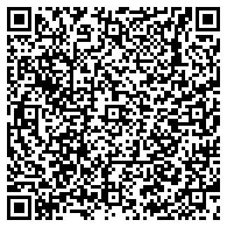 QR-код с контактной информацией организации КАЛЮЖНЫЙ ЧП