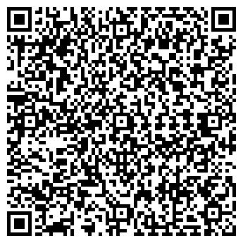 QR-код с контактной информацией организации НАТУРПРОДУКТ-ТОМСК