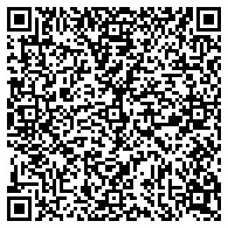 QR-код с контактной информацией организации ПОИСК-Т