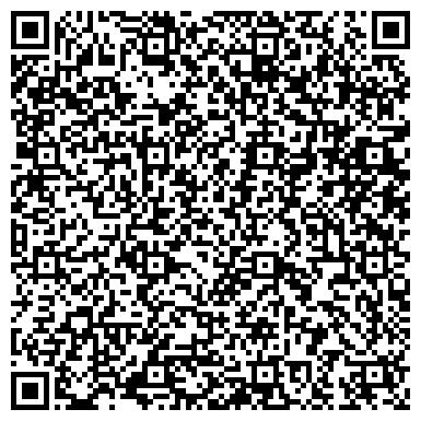QR-код с контактной информацией организации СИА ИНТЕРНЕЙШНЛ-ТОМСК ОПТОВО-ФАРМАЦЕВТИЧЕСКАЯ ФИРМА