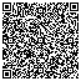 QR-код с контактной информацией организации СЛАВИЯ ФАРМ
