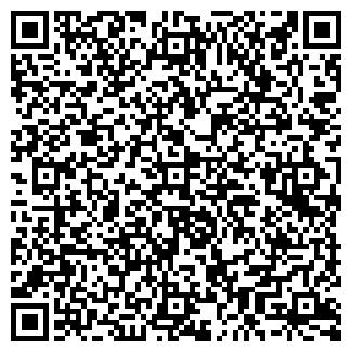 QR-код с контактной информацией организации ТОМИМЭКС