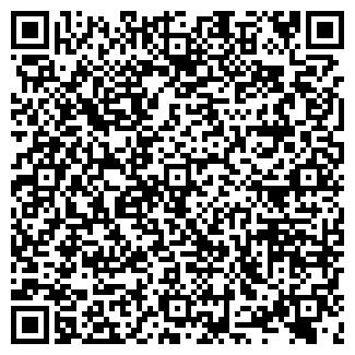 QR-код с контактной информацией организации ТРЕЙДИНГ