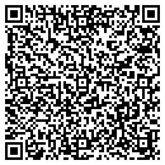 QR-код с контактной информацией организации ФАРМ-ФОНД