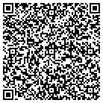QR-код с контактной информацией организации ЕВРАЗМЕТАЛЛ-СИБИРЬ ООО